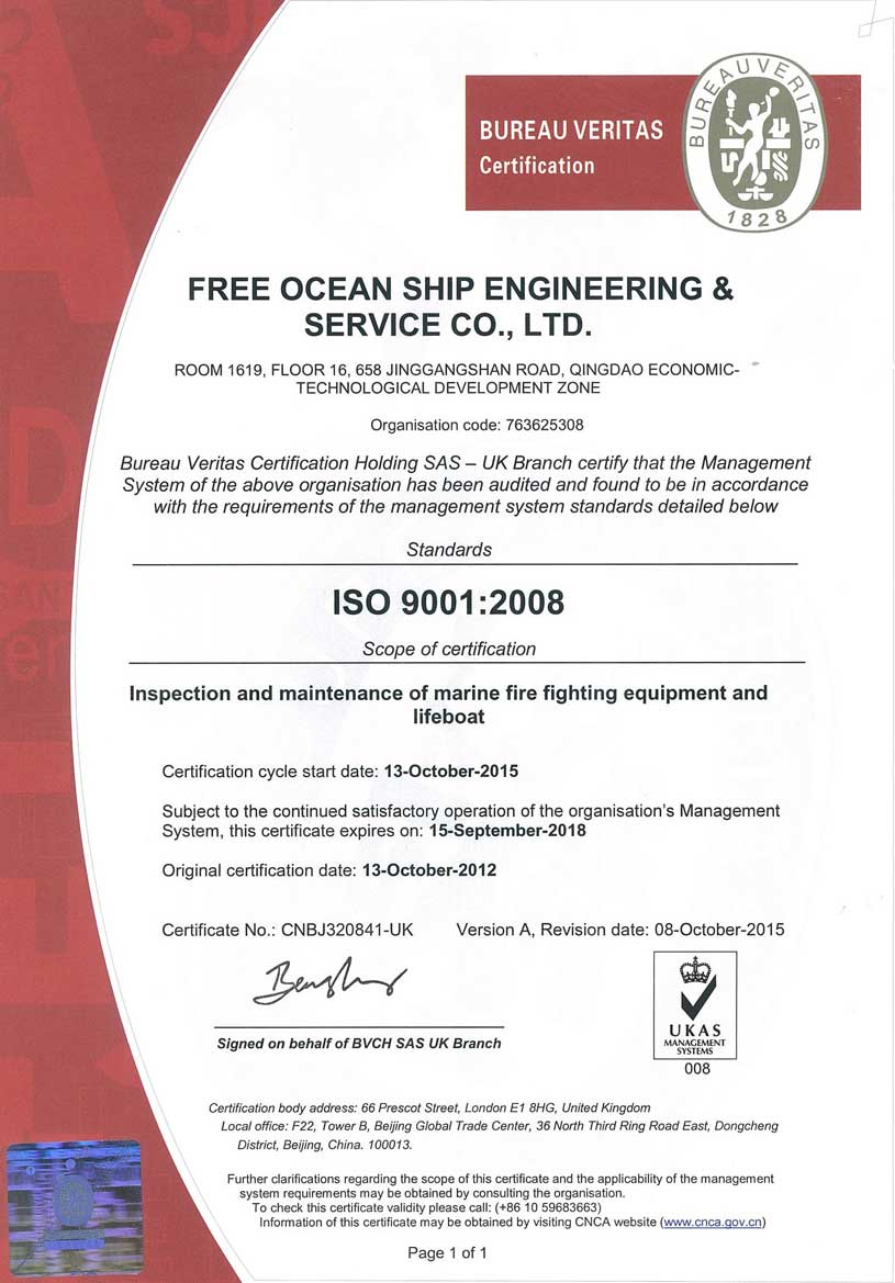 Free ocean ship engineering service marine safety certificate xflitez Images
